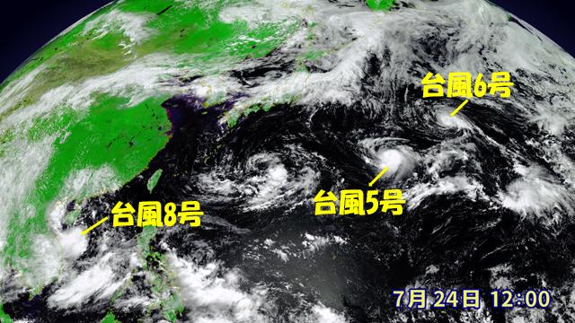 台風が立てつづけに発生。7号は消えたが、まだ3つもある。5号の動きはあやしい…。