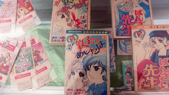 キャンディ・キャンディの1年前に連載スタートした「敦子のあしたは」。当時小学3年生だった私も夢中になった作品のひとつ