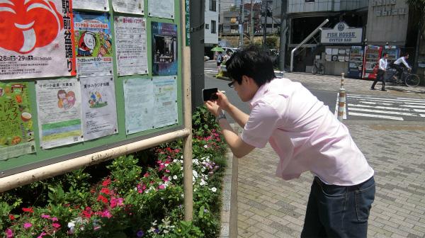 途中、能登さんが色々と撮っていた。ちなみにどのようなものを撮っていたのか見せてもらったら、