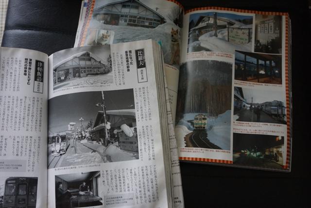 湯気でボコボコになっている2冊の本、両方にこの駅の記事が(左:「駅旅のススメ」 JTBキャンブックス、右:「駅旅入門」 JTBパブリッシング)。