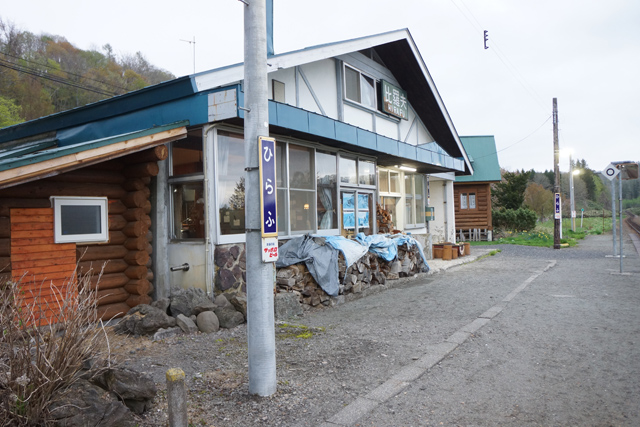 ログハウスと積まれた薪が、ここがただの駅でなく宿であることを物語る。盛り上がってまいりました。