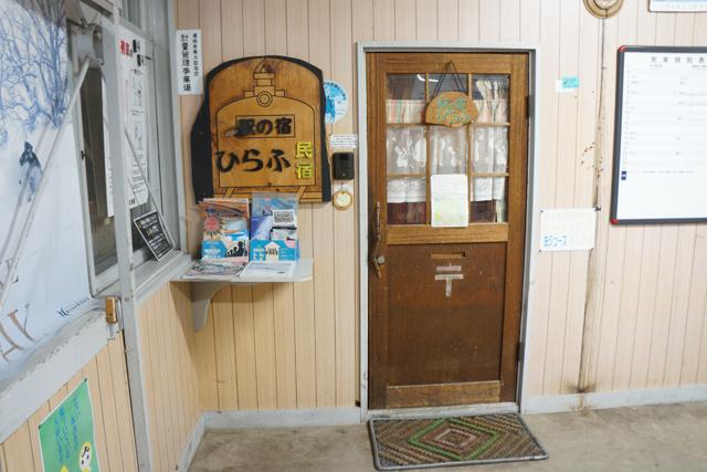 待合室に入ると、宿への入り口が。そう、見覚えのあるようなこのたたずまい。昔ここは事務室だった。