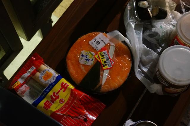 西村さんが鱒寿司をドーン