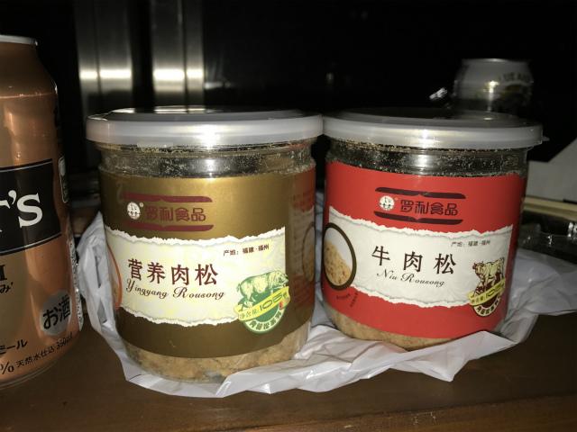 肉松。日本でいう「でんぶ」(桜でんぶとか)の肉版。