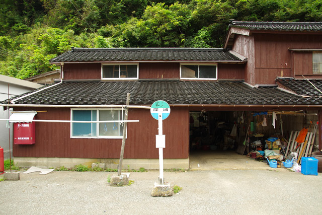 こんな場所にもバス停がちゃんとあった。