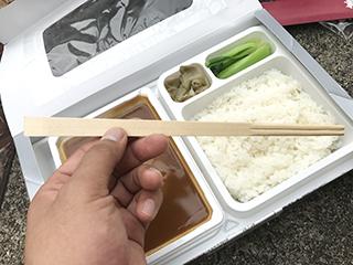 あまり見ない形状の高級割り箸。先端だけ利休箸のように丸くなっている。たぶんだけど高級だ。