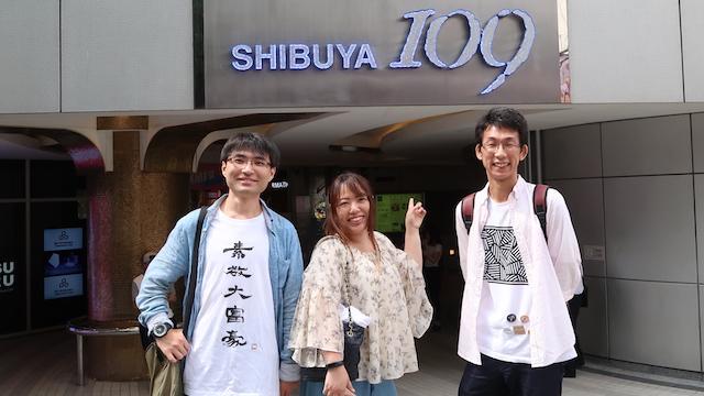 左からキグロさん、近藤祥子さん、鯵坂もっちょさん