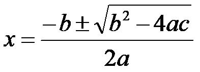 2次方程式の解の公式もいまだに覚えている