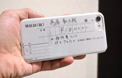 領収書柄のiPhoneケース、無骨なデザインで人気が出そう。