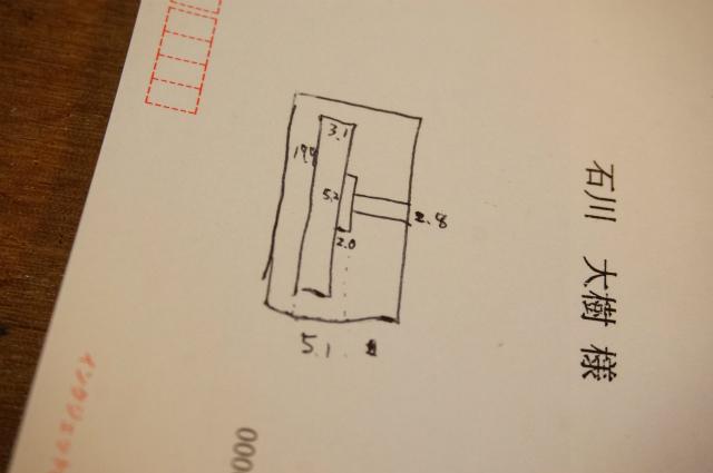 適当な紙(歯医者の定期健診はがき)に描いた設計図