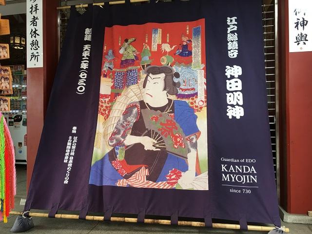"""明治時代には歌舞伎の人気役者と神田祭の""""コラボ浮世絵""""も作られるなど、神田神社はそもそも芸能文化との関わりが深いという"""
