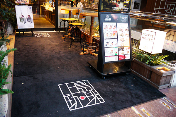 店の前を通りがかったが、この日はお茶を飲む時間がなく素通り。それでもまたいつでも行けるのが「上島珈琲」