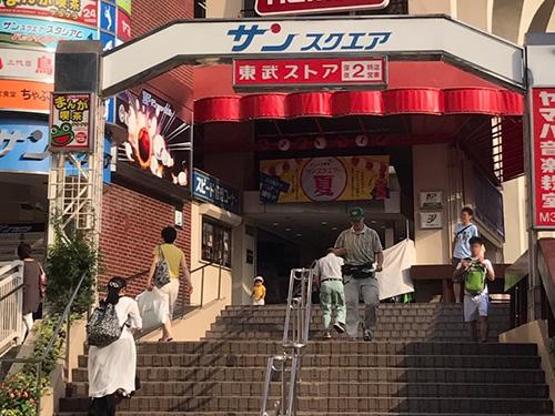 店舗は埼玉に多い。都内には22店舗。