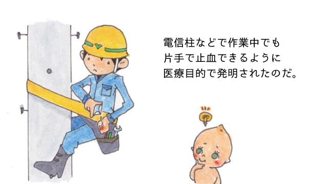 2液出せるディスペンパックは日本独自のもの。発祥のアメリカでも普及していないそうだ、てっきり全世界にあると思ってた…