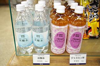 一番安い商品は、伊勢丹オリジナルの炭酸水とジャスミン茶。お土産に買おう。