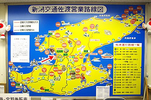 左の湾奥部分が佐和田。島の中央に位置し、どこからもバスで来店しやすい。