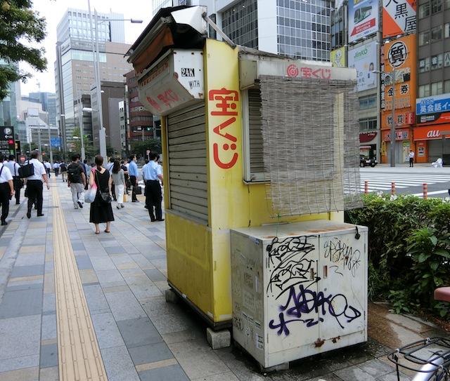 これも東京駅。大振りの庇とすだれがポイント。