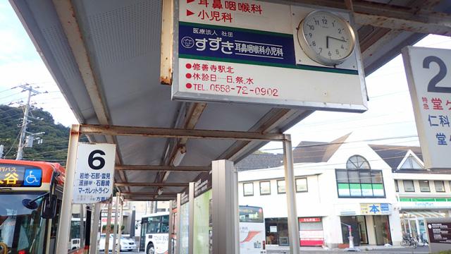 松崎のバスターミナル