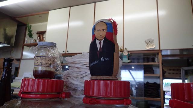 局地的にロシア