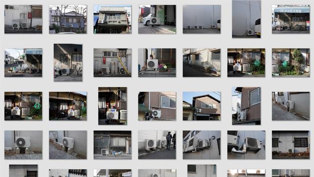 いままでに撮影した室外機写真が数千台分ほどある。この中から、無作為に1000体の室外機を抽出する