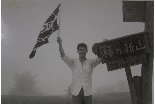 1970年頃、父