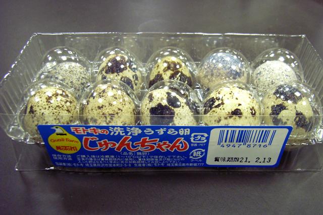 関東各地で普通に買えます。モトキのうずら。