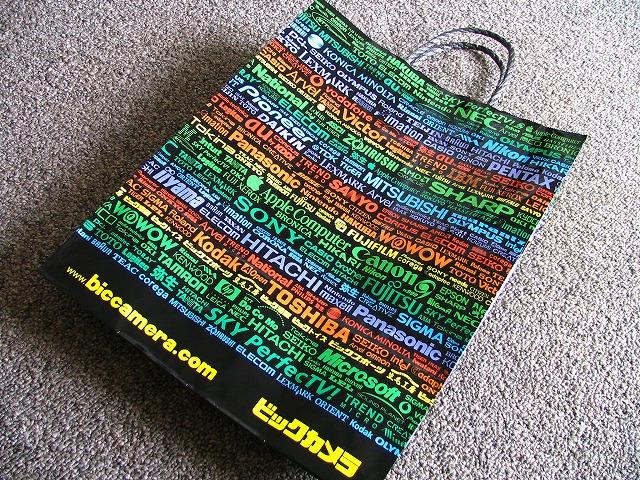 この袋だけでグッと来てしまう
