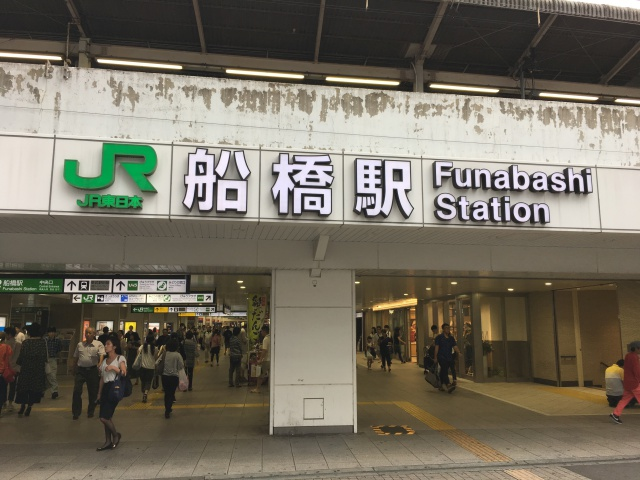 総武線に乗り換えて、東武と京成を目指し亀戸→船橋へ。船橋市限定の「ふなばし9路線鉄道スタンプラリー」もゲット。