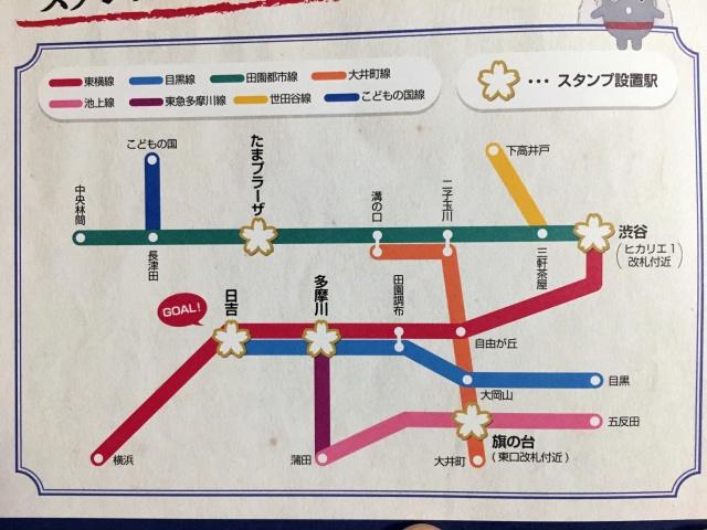 「銀魂スタンプラリー」(東急電鉄)ほぼオフィシャル。定期券売り場にあっても全然違和感ない。