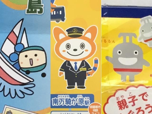 (左から)「えのん」(江ノ電)、「そうにゃん」(相模鉄道)、「のるるん」(東急電鉄)。電車を模すか駅員を模すかに最初の分かれ道を感じる。