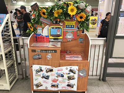 スタンプ台にも各社特色があって面白かった。これは一番派手だった東急横浜駅。