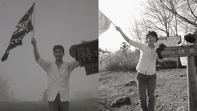 亡き父が残した写真と、同じものを撮影し、同じ風景を見るために山頂へ。そんな名作記事から今やさらに7年。経ちますね、時。