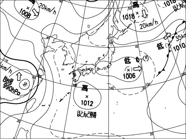 2008年7月29日。気象庁天気図。