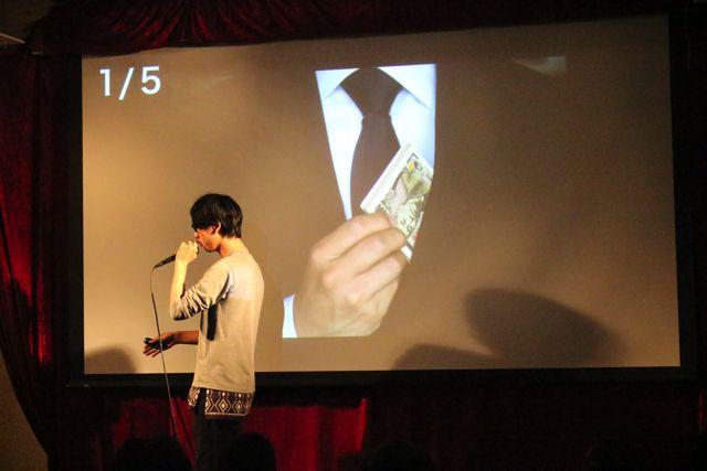 一枚目のスライドは「スーツから札束を出す」という画像だった。