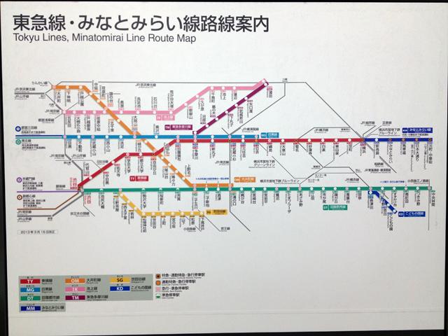 なぜか南北逆の東急路線図。数年前のものです