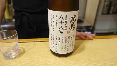 こういう日本酒が自力で選べるようになると「成った」というイメージある