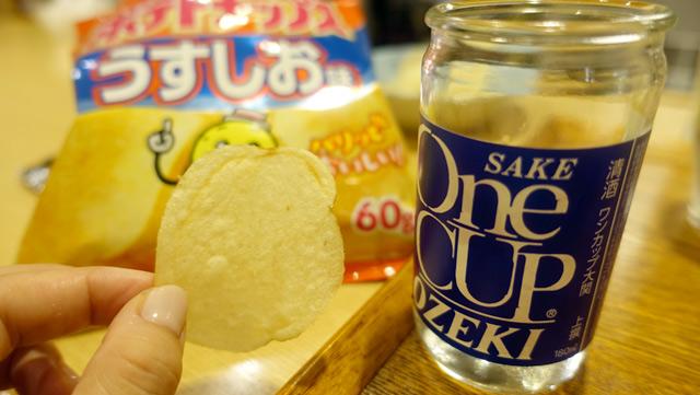 だめっぽい写真ですが日本酒を学んでいます