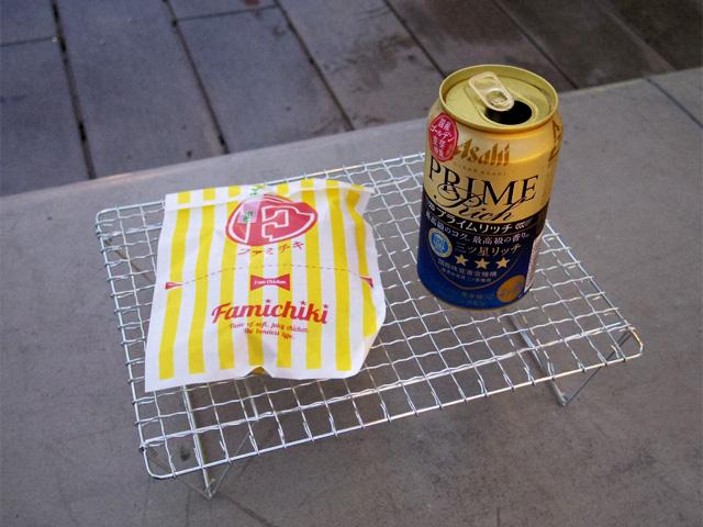 ほら! もうピクニック!