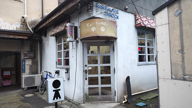 味のある外観のお店。いまは改装してオシャレな服屋さんに。