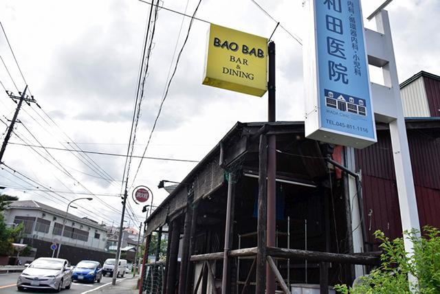 「BAO BAB」というお店を目印に、路地へ少し入った所