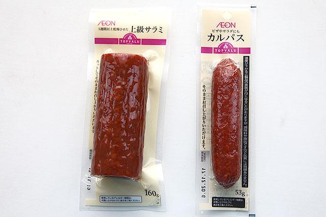 100gあたりだと、上級サラミが250円に対してカルパスが183円。あれ、そんなに差がない。