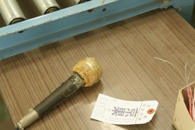 セロハンテープで補強された金のマイクが置かれていた