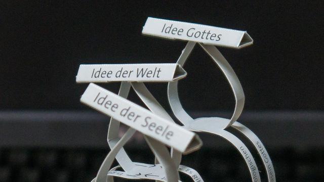 そして行き止まりには「神の理念」「世界の理念」「魂の理念」という3つの理念が書かれていた。