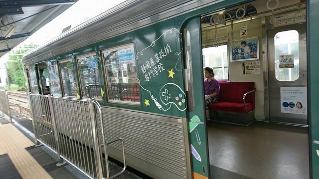 静岡人の生活感が漂う味わい深い列車