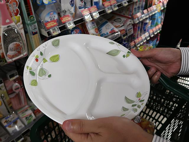 いま思えば完全に選択ミスなのだが、「このお皿いいね!」と選んでいた