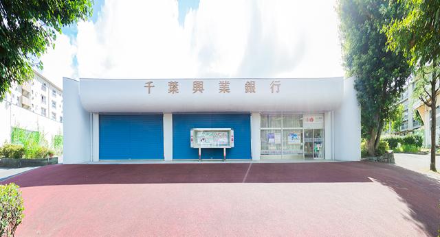 これをビルと言っていいかどうかなやむところだが、この曲面好きのためのデザインっぷりはどうだ。思わず口座を作りたくなるキュートさ。千葉の団地内にある銀行。