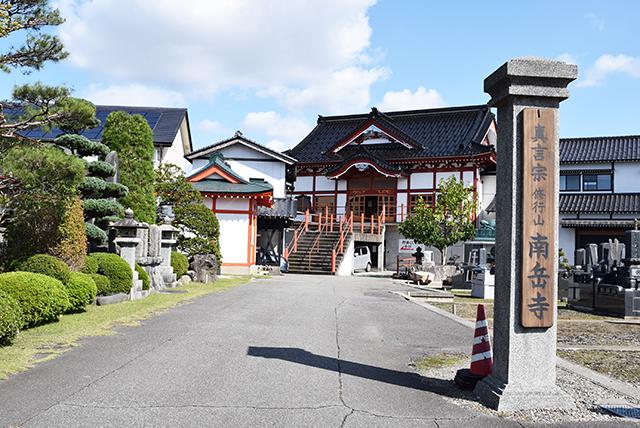 JR鶴岡駅からも近く、即身仏がいるお寺の中ではアクセスが良い方。