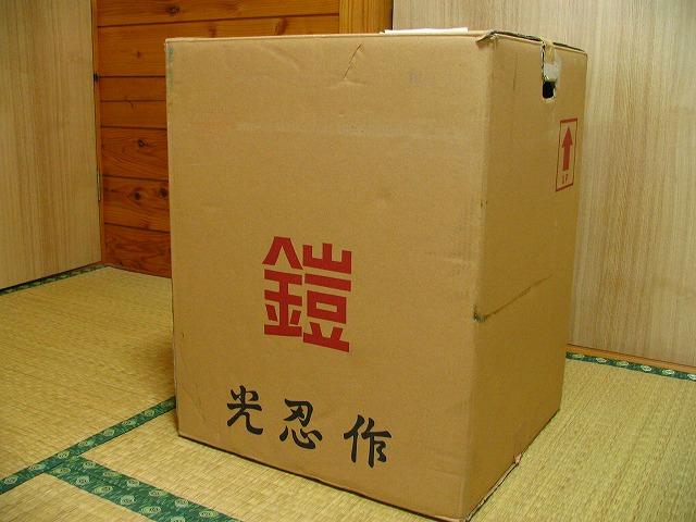 わかりやすい箱