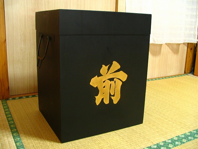 やっぱりわかりやすい箱