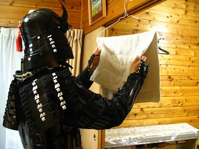 タオル取り込む鎧